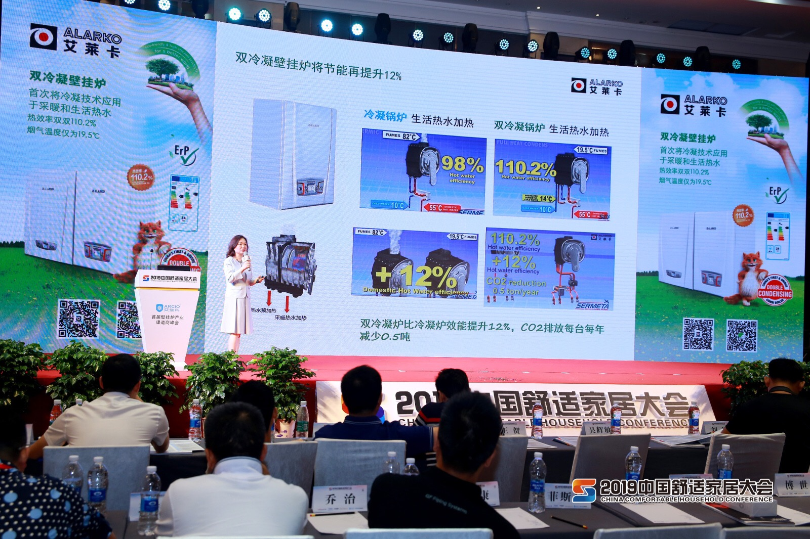 """Alarko Brand Receives the """"Best Growth"""" Award in China"""